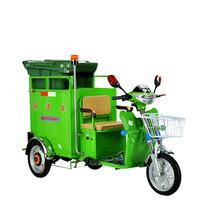电动保洁车(单桶)