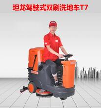 梁玉玺洗地机大型洗地机厂区通用洗地机
