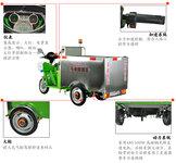 电动不锈钢保洁车DW650HW电瓶保洁车型号规格