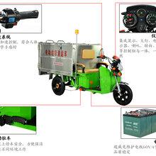 电动不锈钢保洁车DW1000HW不锈钢保洁车生产厂家