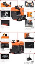 梁玉玺坦龙驾驶式扫地机T30S电动驾驶式扫地车