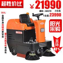 坦龙T30S驾驶式扫地机工厂学校物业用电瓶式扫地车道路清扫车