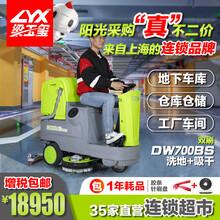 德威萊克駕駛式洗地機工廠車間物業洗地車地鐵飛機場駕駛式洗地車圖片