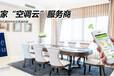 中央空调智能温控器WiFi云温控器CWK201春泉智能家居