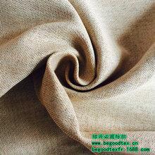100%永久阻燃涤纶仿麻遮光窗帘布面料图片