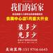 政法频道18周年台庆免费发放500万装修基金及3个全免装修名额