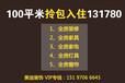 岳阳美迪装饰新店开业优惠,2017年岳阳装修报价表,岳阳100平米装修多少钱?