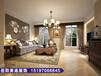 星河国际三房二厅美式风格效果图岳阳美迪装饰装修公司