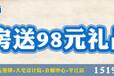 岳阳装修业主网上预约量房,送98元礼品+360度三维效果图岳阳美迪装饰