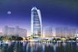中山市中心7.5万平方米商业综合体建设项目转让