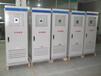 供应15KEPS应急电源-15KWEPS消防应急电源(YXE-15KW-Z/S)
