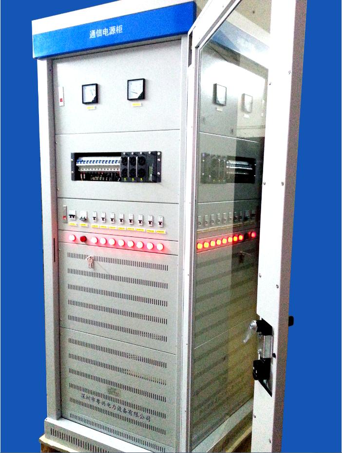供应48V通信电源屏48V120A通信屏YX-48V通信电源系统