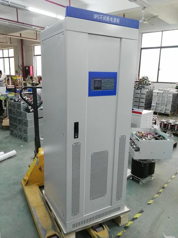 供应30KVAUPS应急电源厂家-三相30KVAUPS不间断电源