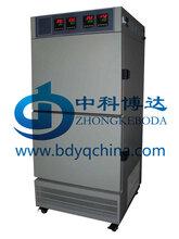 BD/YW-350药品稳定性试验箱维修