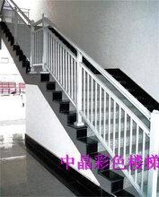 扬州楼梯扶手阳台栏杆生产厂家电话图片