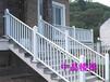 兴化楼梯扶手生产厂家,锌钢楼梯扶手安装
