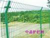 锌钢护栏网的工艺,选购护栏网注意哪些细节