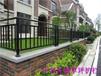 草坪锌钢护栏的应用场合,公园护栏安装