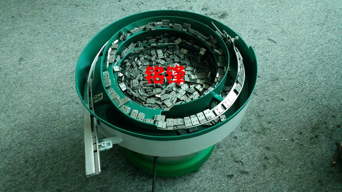 西乡五金电子塑胶振动盘