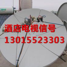 郑州酒店有线电视信号解决方案图片
