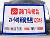 京山县荆门墙体广告制作,荆门乡镇墙体广告公司