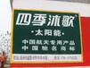 荆州乡镇墙体广告发布,农村墙体广告宣传