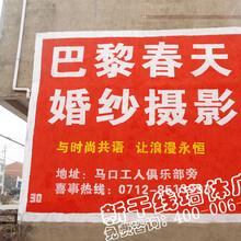 孝感墙体广告制作,孝感户外墙体广告宣传