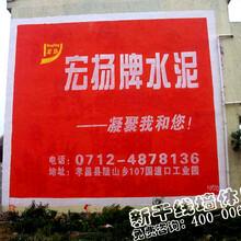 荆州墙体广告制作,荆州户外墙体广告公司