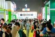 2021第三屆廣州世界農業博覽會-廣州農產品展