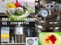 小型牛奶杀菌机,牛奶灭菌设备价格,酸奶杀菌机图片