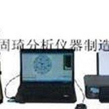 便携式金相显微镜,便携式金相组织分析仪图片