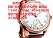 淮安回收手表高价回收名表回收金表