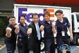 Fedex北京快遞東城Fedex快遞公司