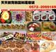 湖州哪里有日韩料理培训湖州学日本料理韩国料理