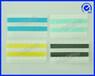 批发接料胶带,SMT接料带,防静电接料带,元件接料带