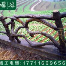 水泥雕塑仿真树仿木栏杆假山假树水泥溶洞仿真石施工