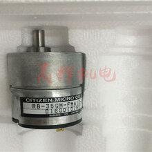 日本CITIZEN微型电机RB-35GM-FMA12-24图片
