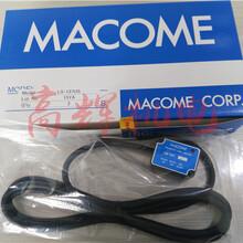 南京直供日本码控MACOME接近开关LS-127US磁性接近开关图片