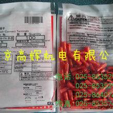 现货销售日本NTM接线端子TMDEN280509-FA接口连接端子图片