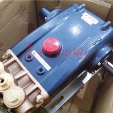 原装进口日本Tokupi工业泵高压泵A-1035图片