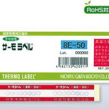 日本日油技研测温试纸8E-908E-50示温贴图片