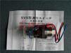 供应进口压力开关日本三和电机真空开关SVS-1FS