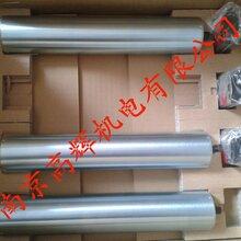 南京直销日本MEIKIKOU辊筒异步电机LM570AS-10-300-3-220图片