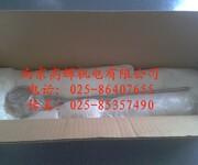 专供日本长野计器NAGANOKEIKI双金属温度计TB22-000-31图片