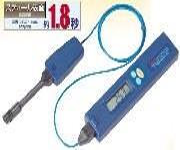 南京直销日本TASCO数字温度计TNA-110图片
