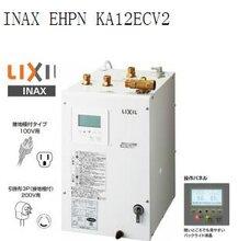 日本LIXIL小型电気温水器EHPN-KA12ECV2图片
