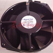 日本ROYAL风扇轴流散热风扇TM791C图片