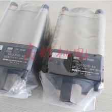 厂家供应日本SR10015D-A2油压泵