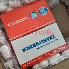 原装进口日本SWALLOWSC21-750单相电源变压器图片