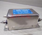 供应日本TOKIN小电流·螺丝端子噪音滤波器LF-205A图片